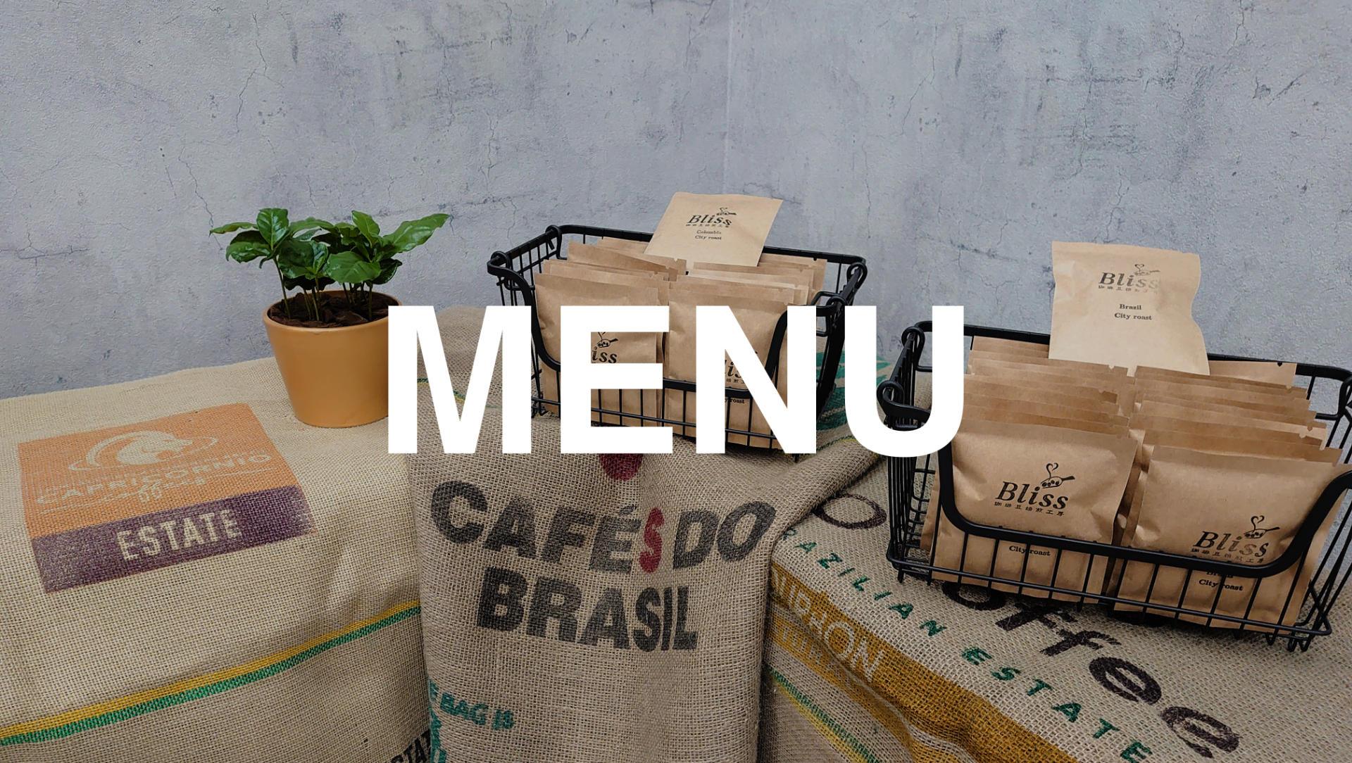 menu_original